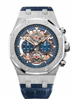 Tourbillon Chronograph Openworked 44 мм