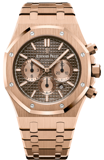 Audemars Piguet Royal Oak Selfwinding Chronograph 41 мм 26331OR.OO.1220OR.02