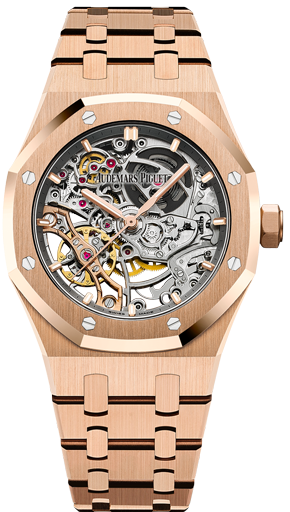 Audemars Piguet Royal Oak Double Balance Wheel Openworked 37 мм 15467OR.OO.1256OR.01