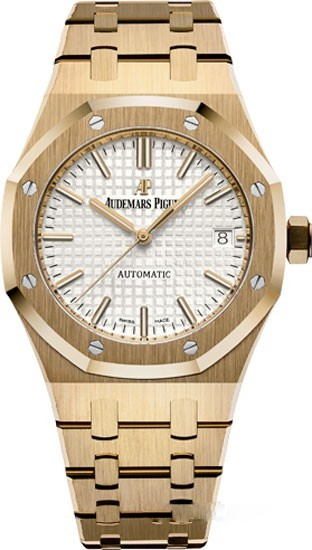 Audemars Piguet Royal Oak Selfwinding 37 mm 15450BA.OO.1256BA.01